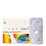 紫竹药业,左炔诺孕酮片(金毓婷), 1.5mg*1s