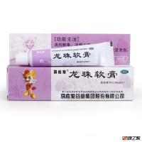 龍珠軟膏,10g