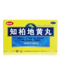 知柏地黄丸,6g*20袋(水蜜丸)