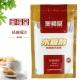 蜜福堂木糖醇,250g