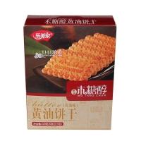 乐美家木糖醇黄油饼干,220g