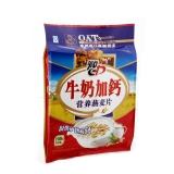 牛奶加钙营养燕麦片,700g
