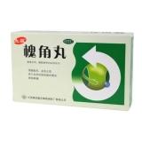 槐角丸6g,10袋(水蜜丸)