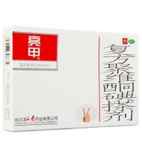 复方聚维酮碘搽剂(亮甲)3mlx2瓶+指甲锉