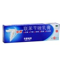 联苯苄唑乳膏(孚琪)1%:20g