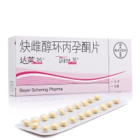 炔雌醇环丙孕酮片(达英-35) 2mg:0.035mgx21片