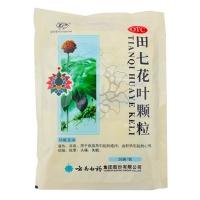 田七花葉顆粒,10gx20袋