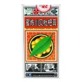 蜜炼川贝枇杷膏,210g