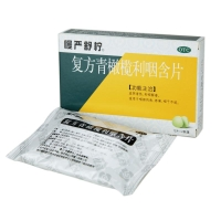 復方青橄欖利咽含片(慢嚴舒檸),0.5gx24片