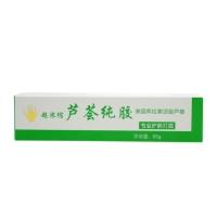 芦荟纯胶(红妃),55g(超浓缩)美妆