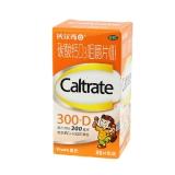 碳酸钙D3咀嚼片Ⅱ(钙尔奇D300),300mgx30片