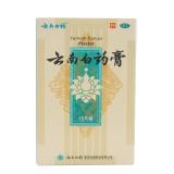 云南白药膏,6.5cmx10cmx10片