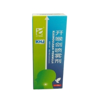 開喉劍噴霧劑,20ml(成人)