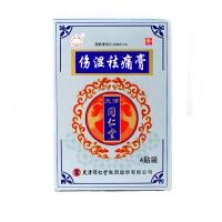 伤湿祛痛膏, 6.5cmx9.5cmx2贴x2袋