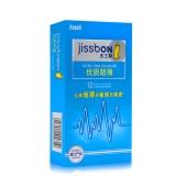 杰士邦 天然胶乳橡胶避孕套 12只(优质超薄)
