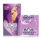 第6感  天然胶乳橡胶避孕套 12只(兰花香)
