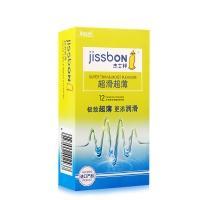 杰士邦 天然胶乳橡胶避孕套 12只(超滑超薄)