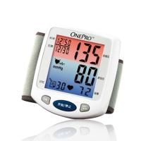 万安博电子血压计,HL168JS-J 腕式