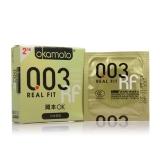 岡本OK避孕套(0.03貼身超薄)2只