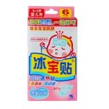 小林退热贴(冰宝贴),6片(0-2岁婴儿用)