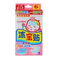 小林退熱貼(冰寶貼),6片(0-2歲嬰兒用)
