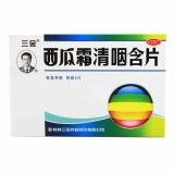 西瓜霜清咽含片1.8gx8片x2板