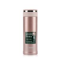象印不锈钢真空保温杯,SM-JTE34 PX香槟粉色
