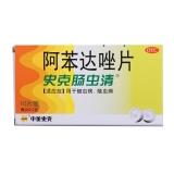 阿苯达唑片(史克肠虫清)0.2gx10片