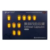 奥利司他胶囊(雅塑), 0.12gx18粒