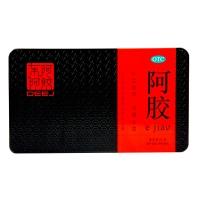东阿阿胶,铁盒250g