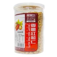 【特价】香脆红松仁,300g