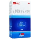 克林霉素甲硝唑搽劑,40ml