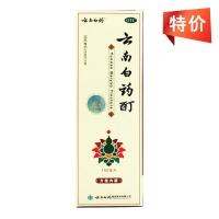 云南白药酊,150ml