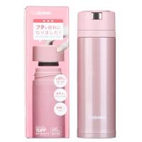 象印不锈钢真空保温杯,SMXB48 PZ  桃粉色