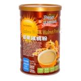欣园阳光谷绿腰果核桃粉,500克