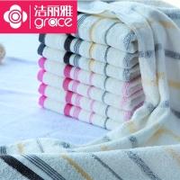 洁丽雅毛巾,6410