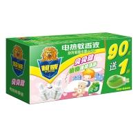 立白超威贝贝健电蚊液2瓶送1直插器特惠装,40ml*2瓶+直插器(儿童装)
