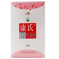 康氏妇宁生物液,120ml