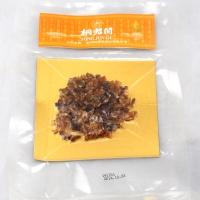 蛤蟆油,10克(吉林)