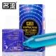 上海名邦,天然胶乳橡胶避孕套,10只(凸点螺纹冰火盛宴)