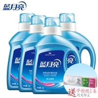 蓝月亮亮白增艳洗衣液3kg*4瓶(组合装)