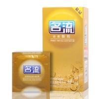 天然胶乳橡胶避孕套动感颗粒,10只