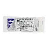 L-谷氨酰胺呱仑酸钠颗粒(麦滋林)(0.67gx3)x5包