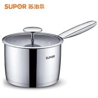 苏泊尔奶锅,ST16V1,16cm