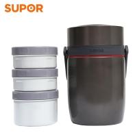 蘇泊爾保溫提鍋,KF23G1,2.3L,深邃灰