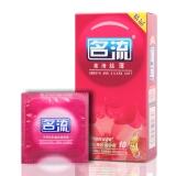名流天然膠乳橡膠避孕套,柔滑絲薄10只