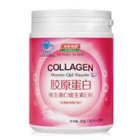 汤臣倍健胶原蛋白维生素C维生素E粉,60g(3g*20袋)