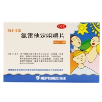 氯雷他定咀嚼片(海王抒瑞),5mgx18片(儿童)