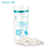 千林R柠檬酸钙D片(孕妇乳母型),0.85g*60片