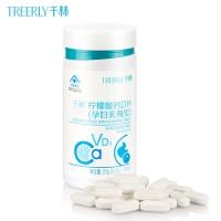 千林R檸檬酸鈣D片(孕婦乳母型),0.85g*60片